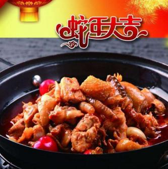 風臨坊正宗黃燜雞米飯