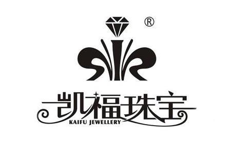 凯福珠宝加盟