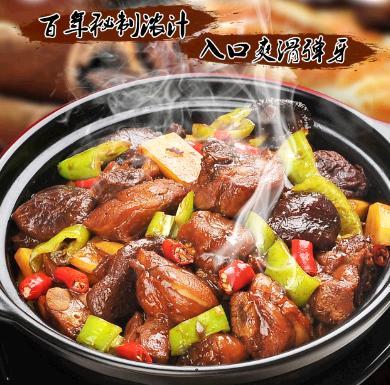 东崃阁黄焖鸡米饭诚邀加盟