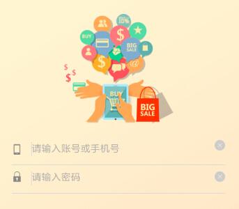 佰联同城消费服务平台加盟实例图片