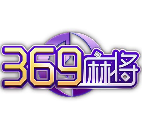 369互娱