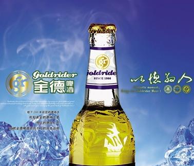 金德啤酒加盟图片