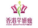 香港芊妍瘦瘦身减肥加盟
