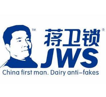 蒋卫锁羊奶粉