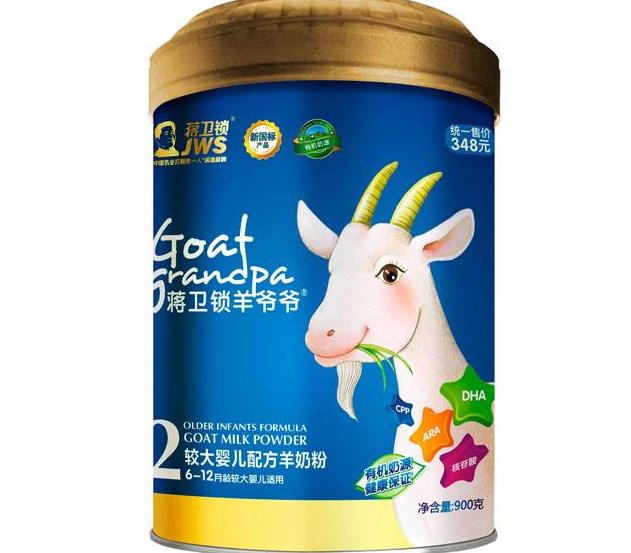 蒋卫锁羊奶粉加盟图片