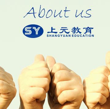 上元教育网校