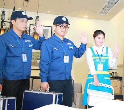 欣旺家政加盟图片