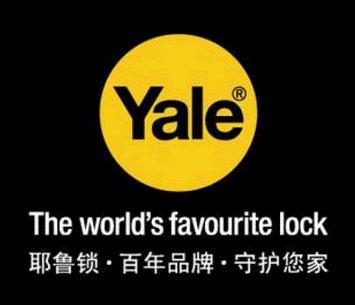 耶鲁智能锁