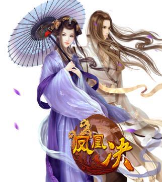 紫霞动漫手绘图