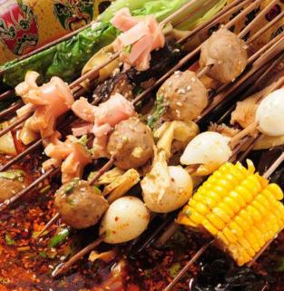 串串香小火锅