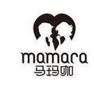 马玛咖品牌
