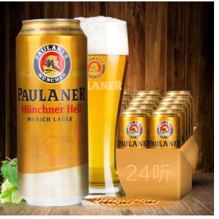 伯龙啤酒加盟图片