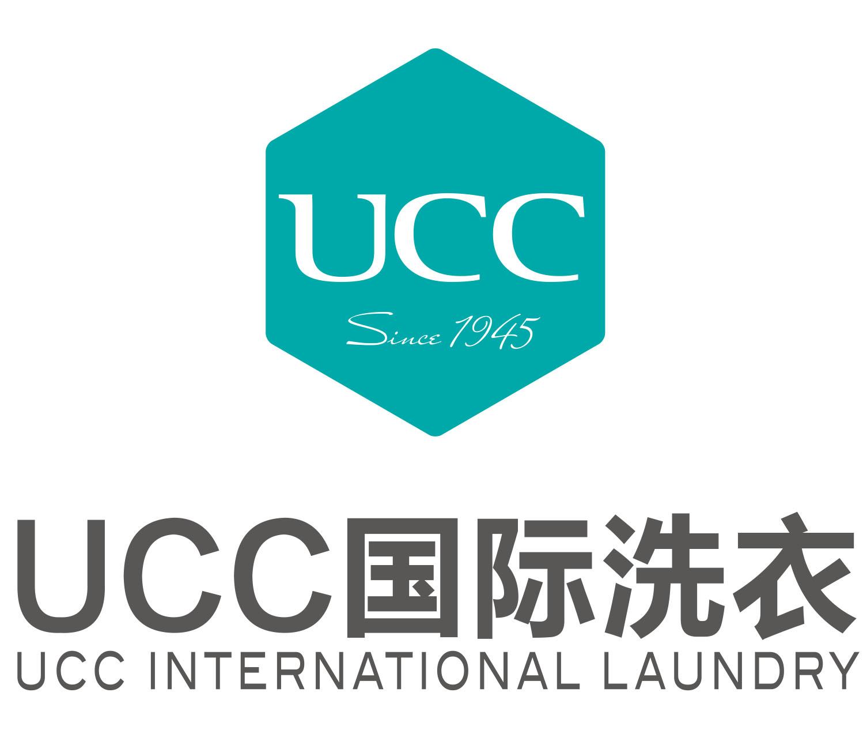 UCC国际洗衣护理加盟