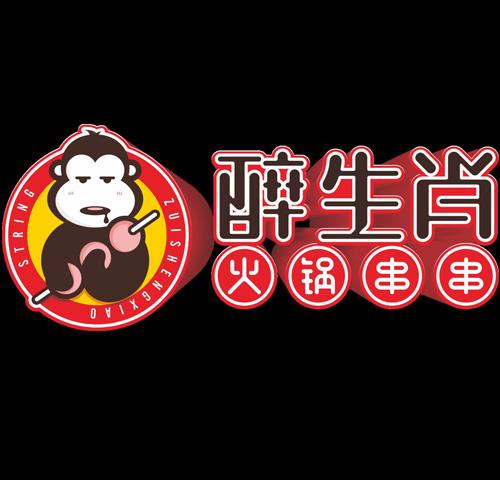 醉生肖火锅串串加盟