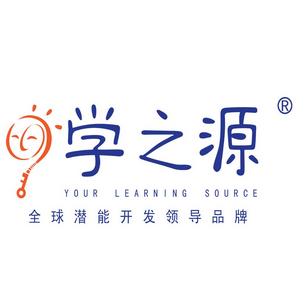 学之源早教中心