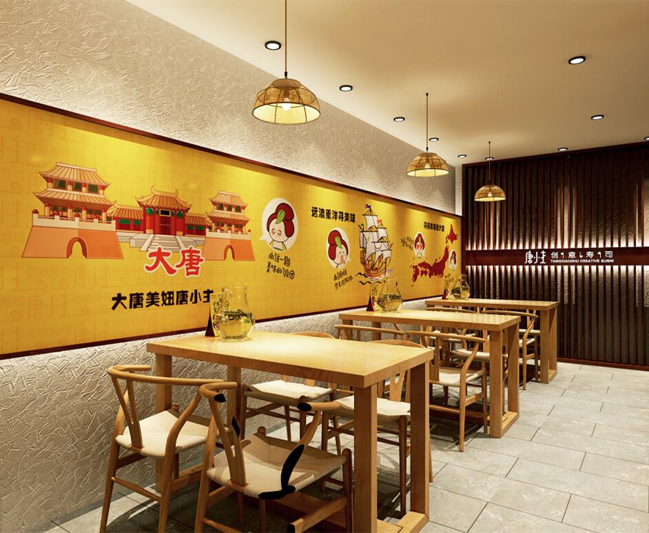 唐小主创意寿司加盟图片
