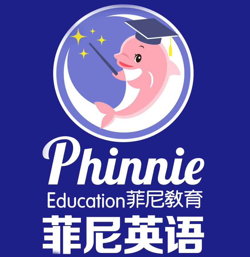 菲尼英语加盟