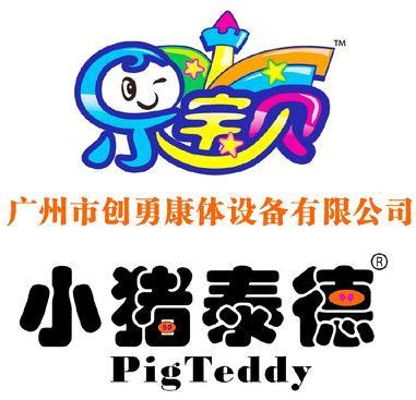 小猪泰德诚邀加盟