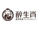 醉生肖火锅串串
