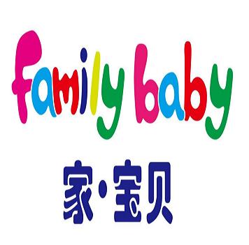 家宝贝儿童游乐园加盟