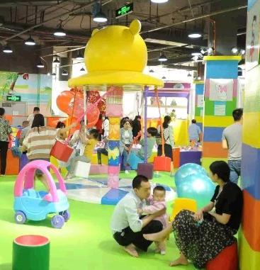 爱乐宝儿童乐园