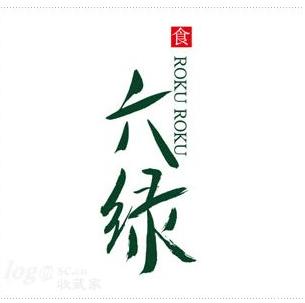 六绿日本料理
