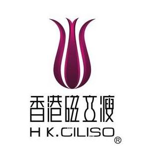 香港磁立瘦诚邀加盟