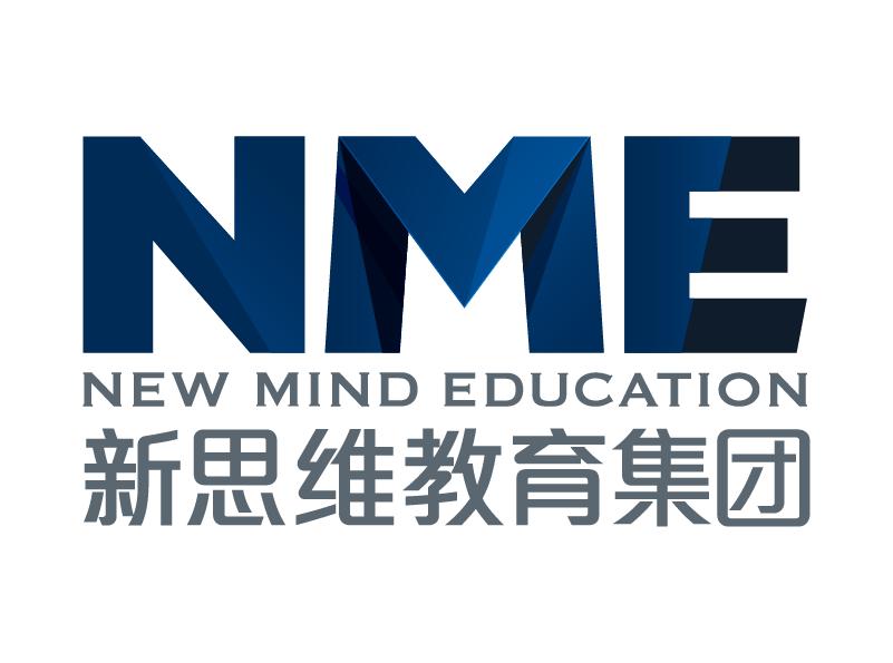 新思维全脑教育