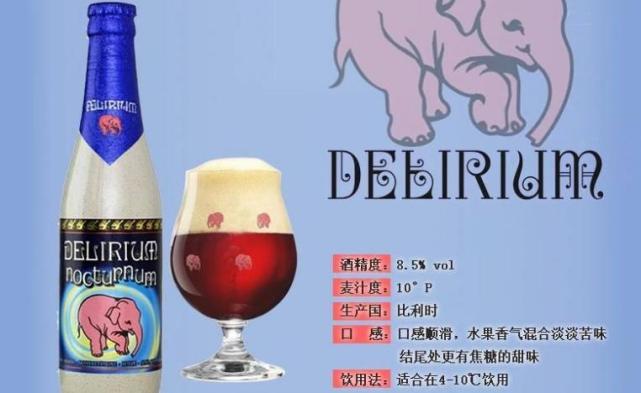 深粉象啤酒加盟