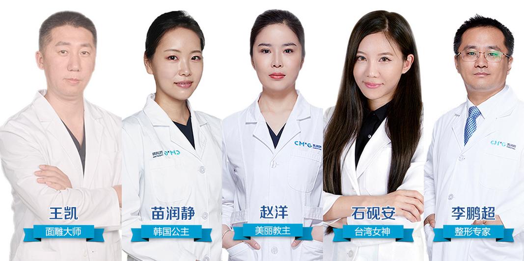 凱潤婷皮膚管理中心加盟