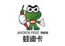 蛙迪卡美蛙鱼头火锅加盟