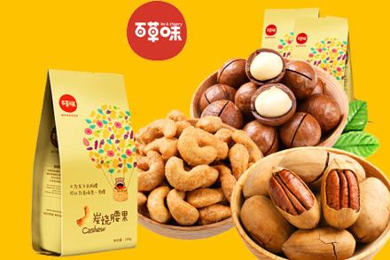 中国食品品牌排行榜