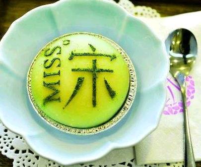 miss宋抹茶