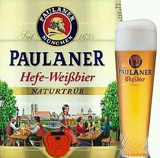 柏龙啤酒加盟图片