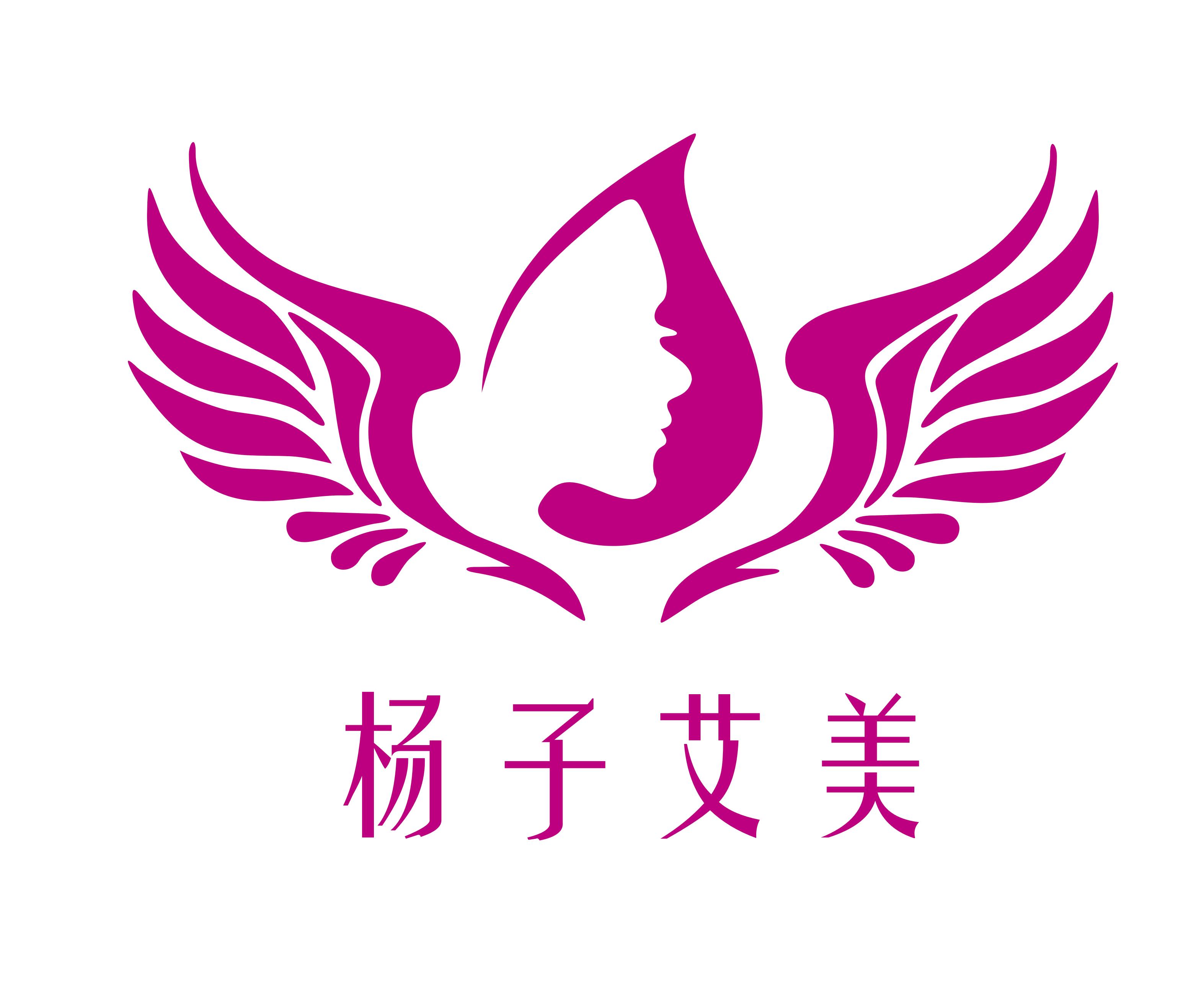 杨子艾美诚邀加盟