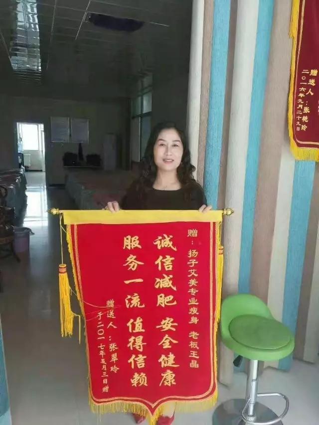 杨子艾美加盟图片