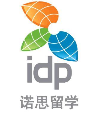 IDP诺思留学诚邀加盟