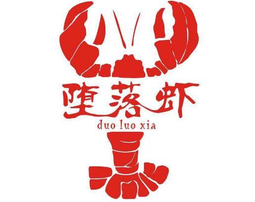 logo logo 标志 设计 矢量 矢量图 素材 图标 515_409
