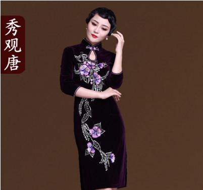 秀觀唐旗袍