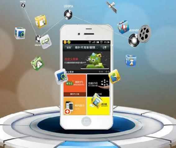 微信營銷平臺