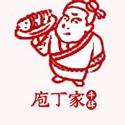 庖丁家牛肆鲜牛肉火锅