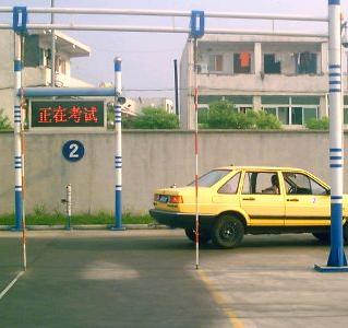 上海晟豪驾校加盟图片