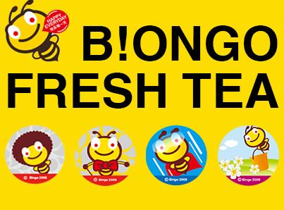 bingo甜品奶茶