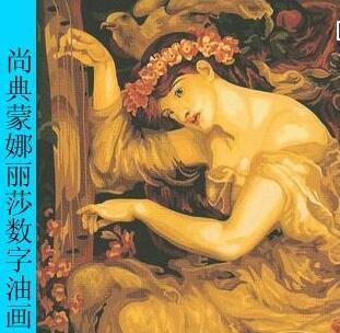 尚典蒙娜丽莎数字油画