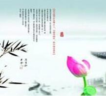 阁香斋画社加盟图片