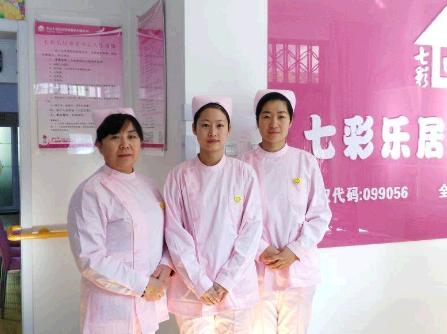 七彩乐居家政服务加盟图片