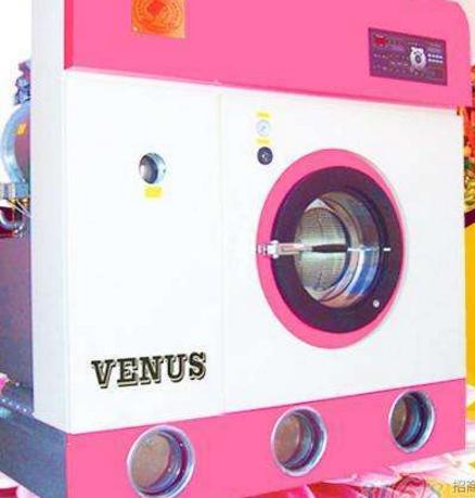 VENUS微洗衣