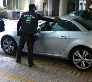 上海炫奇汽车美容加盟图片