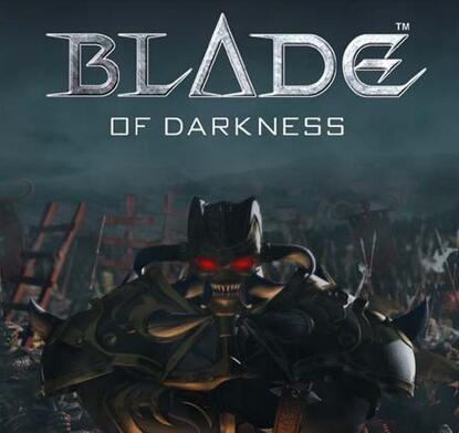 黑暗之刃诚邀加盟