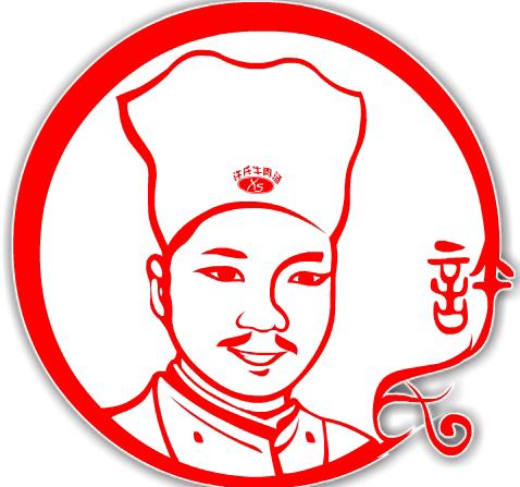淮南许氏牛肉汤餐饮管理有限公司